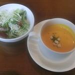 カフェ アンド ベーカリー アプリコ - 料理写真:サラダ&スープ