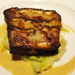 KINOE - 香ばしく焼いたウナギと里芋のテリーヌ 白ワインソース