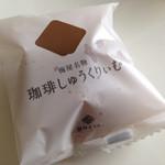 38961852 - 珈琲しゅうくりぃむ 108円(限定価格)