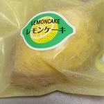 エトアール - レモンケーキ。