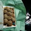 峠たこ焼 - 料理写真:たこ焼き 450円
