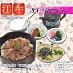 近江路 - 料理写真:近江牛ひつまぶし 2,280円