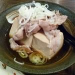 赤まる - 黒豚豆腐(メニュー名は失念しましたが「名物」だそうです)