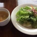 アル バーチョ - ランチのスープとサラダ
