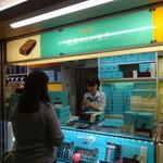 東京カンパネラ - 東京駅エキナカ、南通路沿い