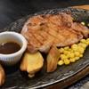 ステーキハンバーグ&サラダバー けん - 料理写真:グリルチキン