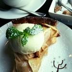 サラボン - ずっしりとしたブレンドと爽やかなアップルパイ。