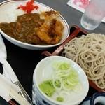 満留賀 - チキンカツカレーセット770円