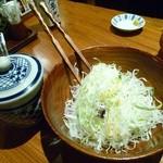 Katsukichi - サラダ
