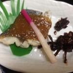 赤石藩 - さわら味噌焼き