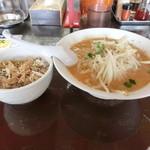 ラーメン ガキ大将 - ランチセット(味噌ラーメン+チャーシュー丼870円)