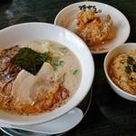 哲麺 - 哲めしセット(塩)800円