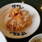 哲麺 - 唐揚げ(哲めしセット)