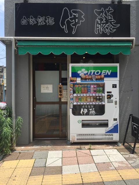 自家製麺 伊藤 浅草店