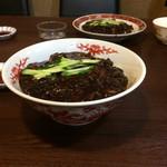 山賊 - ジャージャー麺大盛