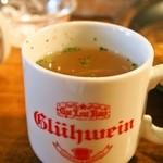ボルケーノキッチン - スープ