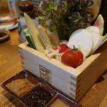 38982058 - 野菜枡盛り(3種の手作り味噌)(780円)