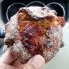 気まぐれパン - 料理写真:ブルーチーズ入りハチミツライ