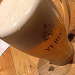 ワイン食堂 ガブガブ - エビス生ビール(ハッピーアワーで300円)2015年6月