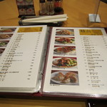 慶福楼 - メニュー6 左麺類 右飯類・点心