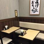 本場さぬきうどん 親父の製麺所 - 2015年6月