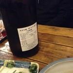 いけす地酒処 -