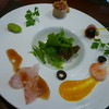ルカ ジュナ - 料理写真:【オードブル】(パスタコース 1680円)