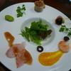 Ruka juna - 料理写真:【オードブル】(パスタコース 1680円)