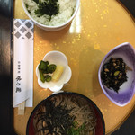 38994099 - 隠岐蕎麦定食