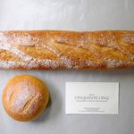 サンカントサンク - 全粒粉のパンとアニスのパンS