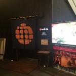 Hiroumi - お店の入口