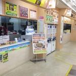 佐野サービスエリア(上り線) スナックコーナー - 店内