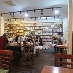 羽月 - 店内には本がいっぱい