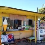どんどん焼きの店 山形どんどん - 黄色の目立つ外観