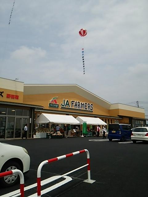 JAファーマーズ 野田宿店