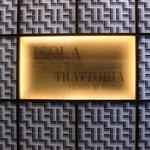 イゾラ トラットリア - イゾラトラットリア