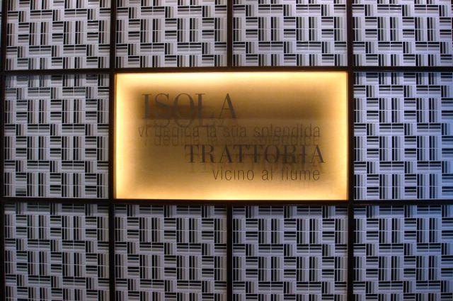 イゾラ トラットリアの料理の写真