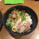 鶴若 - チャーシューご飯 250円