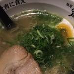 Yoi - 塩ラーメン