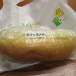 39003797 - 生キャラメル 140円