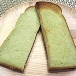 ケイユー - 軽くトーストしたお抹茶食パン