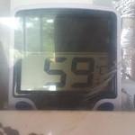 あらいやオートコーナー - 内部は59℃