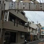 39005384 - このような昭和漂う通り沿い