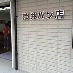 39005387 - 店名