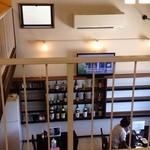 39006515 - まるでカフェの様な造り(2階席より)