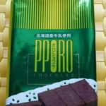ラグノオ - 北海道産牛乳使用☆