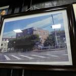 39007092 - 浪江の店の写真