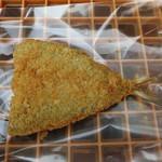 井上精肉店 - 料理写真:アジフライ