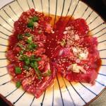焼き肉膳 らく - 味噌ダレのタン先・同じく味噌ダレのほほ肉
