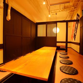 人数に応じて個室をご用意!周りを気にせずゆっくり楽しめる。